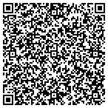QR-код с контактной информацией организации Лидис, ООО