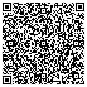 QR-код с контактной информацией организации Микрон-5, ООО