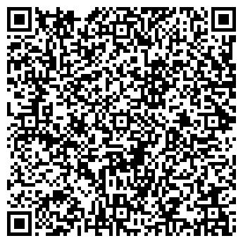 QR-код с контактной информацией организации Праймэлектро ПЕ, ООО