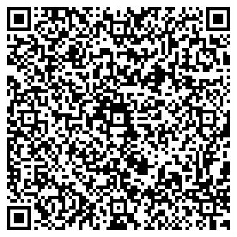 QR-код с контактной информацией организации Интерсэвэн, ЧМП