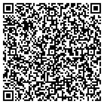 QR-код с контактной информацией организации Сервис Без Проблем, СЦ