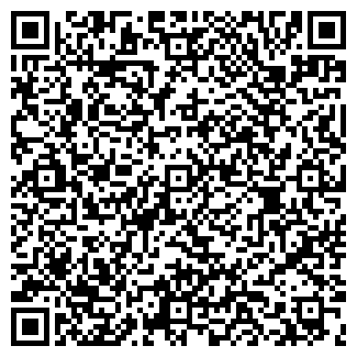 QR-код с контактной информацией организации Камп, ООО