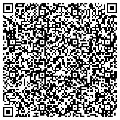 QR-код с контактной информацией организации Харьковский Завод Агрегатных Станков, ООО