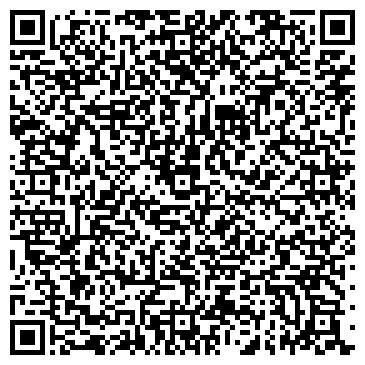 QR-код с контактной информацией организации Винтер ЧМП (Захаров Д.Ю.), ЧП