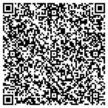 QR-код с контактной информацией организации Ютам Харьков, ООО