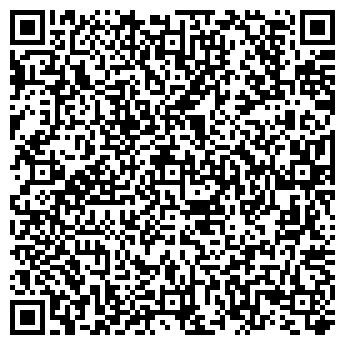 QR-код с контактной информацией организации Пода, ЧП