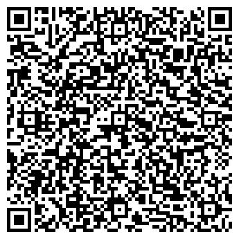 QR-код с контактной информацией организации Турбо-Центр, ЧП