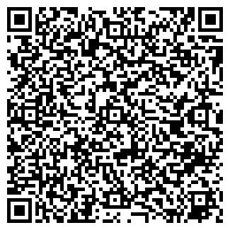 QR-код с контактной информацией организации КранПроект