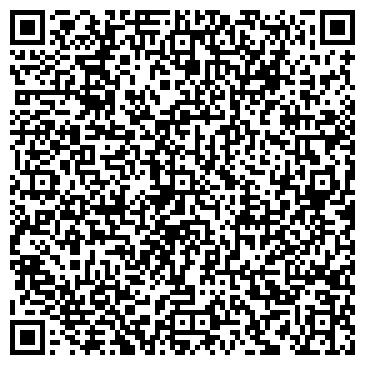 QR-код с контактной информацией организации Вантон, ООО