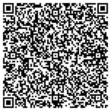 QR-код с контактной информацией организации Грек П.Н., ФЛП