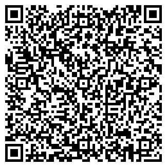 QR-код с контактной информацией организации ПМО, ООО