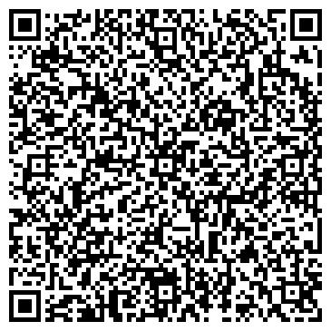 QR-код с контактной информацией организации Хафи Украина, ООО