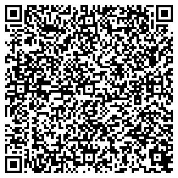 QR-код с контактной информацией организации Азовпромсервис, ООО