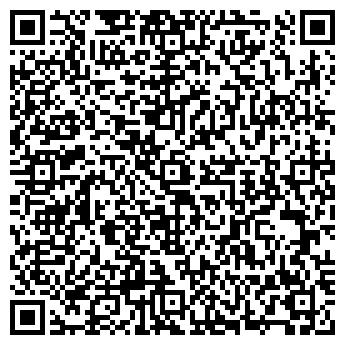 QR-код с контактной информацией организации Демиденко, ЧП