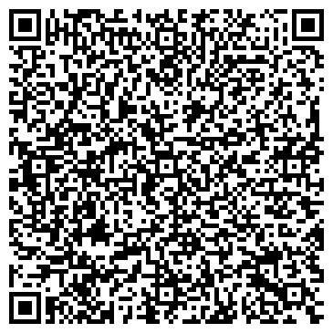 QR-код с контактной информацией организации Актан Сервис, ЧП