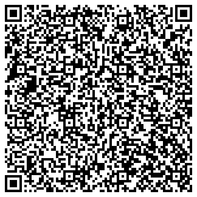 QR-код с контактной информацией организации Харьковская энерго-сервисная компания(ХАЭСК), ООО