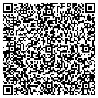 QR-код с контактной информацией организации Кран, ЧПКФ
