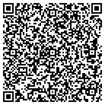 QR-код с контактной информацией организации Вира-Техно, ООО