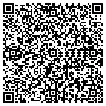 QR-код с контактной информацией организации Фешен Люкс , ООО