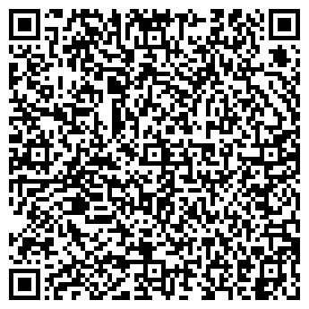 QR-код с контактной информацией организации Рахно, ЧП