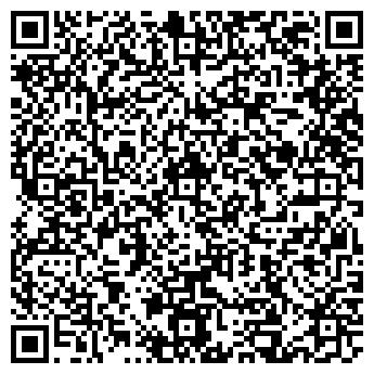QR-код с контактной информацией организации Белименко, СПД