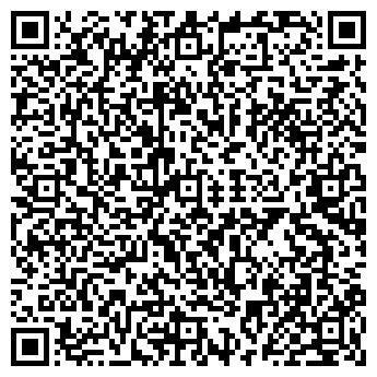 QR-код с контактной информацией организации Экол Украина, ООО
