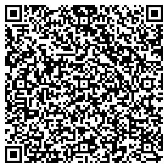 QR-код с контактной информацией организации Студент-сервис МНТП, ГП