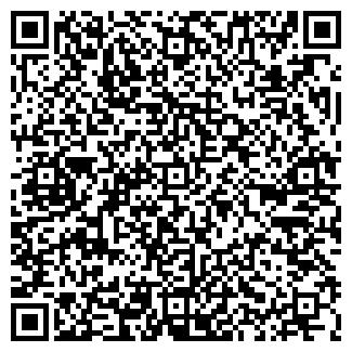 QR-код с контактной информацией организации ТЭС, ЧП