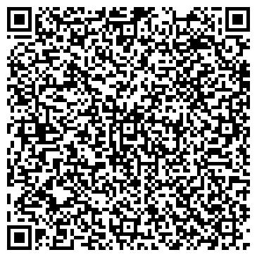 QR-код с контактной информацией организации Элипак КФ, ЧП