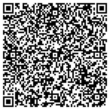 QR-код с контактной информацией организации Тамбрандс-Украина Лтд, ООО