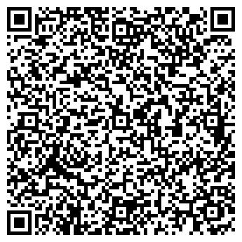 QR-код с контактной информацией организации Техноконцепт , ООО