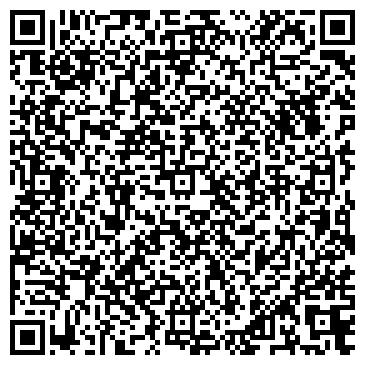 QR-код с контактной информацией организации Химхолодсервис, ОАО