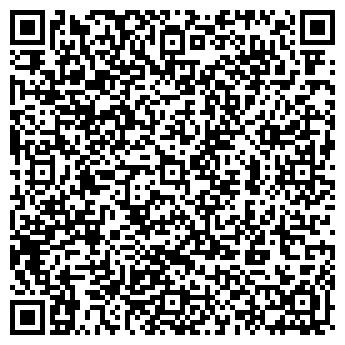 QR-код с контактной информацией организации Simco (Симко), ТОО