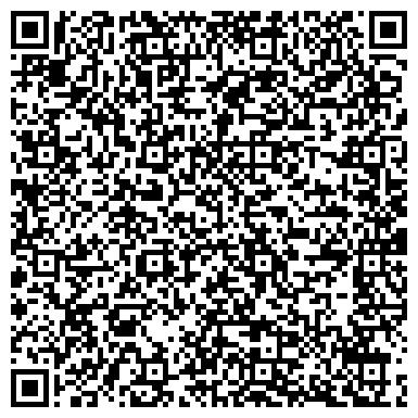 QR-код с контактной информацией организации Костанайский завод ремонта двигателей, ТОО