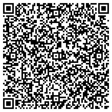 QR-код с контактной информацией организации Электра, ТОО