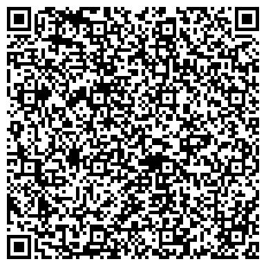 QR-код с контактной информацией организации Common Rail (Коммон Рэйл), ИП