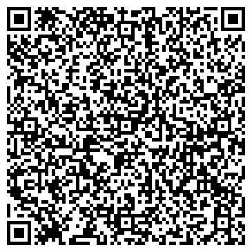 QR-код с контактной информацией организации СТО ТО-1, ТОО