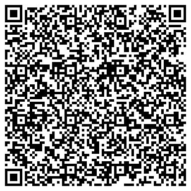 QR-код с контактной информацией организации TURBO-DIESEL (Турбо-Дизел), ТОО