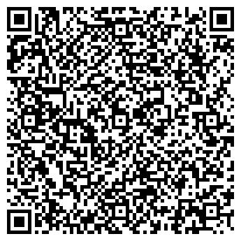 QR-код с контактной информацией организации Алтын-моторс, ТОО