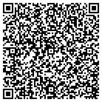 QR-код с контактной информацией организации Ремонтная база