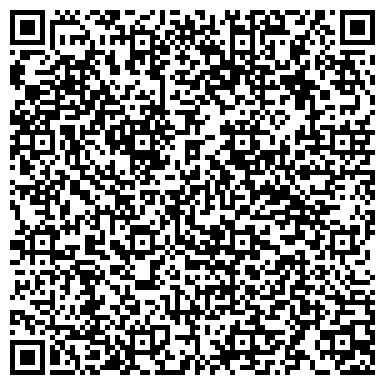 QR-код с контактной информацией организации Style & Stone (Стайл енд Стоун), ТОО