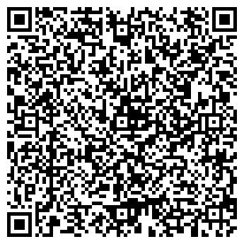 QR-код с контактной информацией организации Платан, ТОО