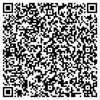 QR-код с контактной информацией организации Вертикальпром, Компания