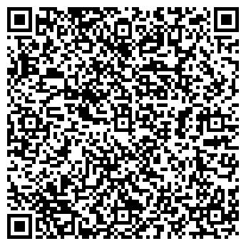 QR-код с контактной информацией организации Datrone (Датрон), ТОО