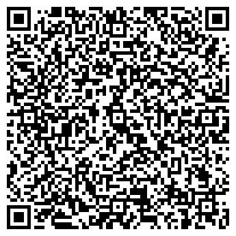 QR-код с контактной информацией организации Hited (Хайтед), ТОО