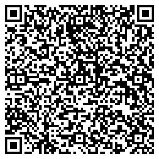 QR-код с контактной информацией организации СМЗ (Семипалатинский машиностроительный завод), АО