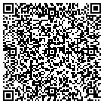 QR-код с контактной информацией организации Kenus (Кенус), ТОО