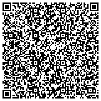 QR-код с контактной информацией организации TL & КО LTD (Тиэл энд Ко ЛТД), производственная компания, ТОО