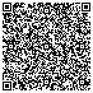 QR-код с контактной информацией организации Элеваторремстрой, ТОО