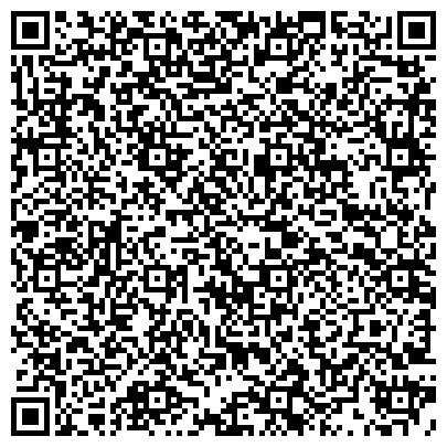 QR-код с контактной информацией организации NT Munai Engineering (НТ Мунай Инжинеринг), ТОО